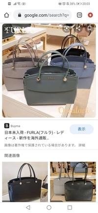 フルラのバッグの耐久性は良いですか? フルラのこのバッグが欲しいのですが、持ち手と金具を繋ぐ部分の革が一部細くなっているのでそこから切れたりしないか心配です。パイパーとも同じ持ち手 だと思うのですが...