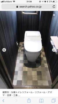 このトイレの壁紙クロスの品番が知りたいです。 宜しくお願いします。