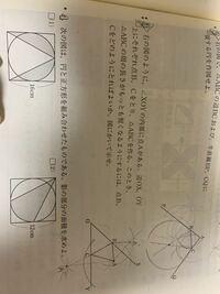 早めの回答ありがたいです 中学一年生の数学です  大門3の問題の解き方と何故そうなるのか説明できる方お願いします。