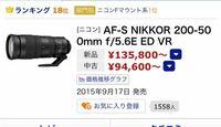 ニコンD3400を使っています。 こちらのニコン200-500mmは問題無く使用できますか?  マニュアルフォーカスのみになってしまいますか?