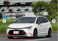 ここが車止めにぶつかりそうになった時、ソナーは鳴りますか?カローラツーリングのモデリスタで車高が低いです。