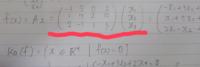 大学 線形代数学 行列の線形写像を勉強しています。これは基底を求めようとしたのですが、画像のような状態になった時どうすればいいか分かりません。xを増やせば式が足りなくなってしまうし、増やさなければ掛け...