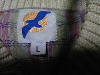 内タグが聖林公司で背タグが鳥が羽ばたいている様なデザインで文字が何も書かれてないんですがどういったラインの物か、ブランド名がわかる方おられますか?
