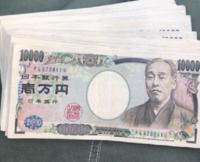 底辺無名私大の東京支部の同窓会の銀行口座から、運営資金の70万円が数回に渡り、引き落とされていました。 ・ お金の管理をしていた東京支部の最高責任者の二代目会長に序列2位の副会長が「70万円のお金の...