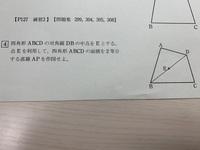 中学生 数学 幾何  この等積変形の問題を教えてください! AE・CEの補助線を引くというヒントは貰っています。