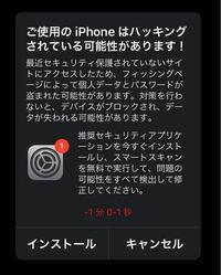 Iphone 🤣アダル と サイト ハッキング iPhoneハッキングについて