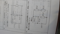 直列回路における問題。 すいません、 図のような直列回路において、抵抗Aで消費される電力(w)は?という問題があります。  私はこの問題を解く際、P=I^2Rの、式を使って行おうとしました。  備考 Ro=7R/6 Io = 90...