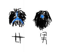 男性と女性の髪の生え方の違いについてです。 男性はつむじからそのまま髪が生えていますが、なぜ女性はYの字のような生え方をしているのですか?また異性の髪の毛の生え方? にするにはどうしたらいいのでしょうか?