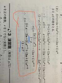 一対一対応の演習数Bの数列の3番です。オレンジで囲った部分の式変形の時に、なぜ分母が二乗になっているのですか?どう計算しても分母は変わらないのですが…