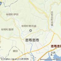 鹿児島県志布志市や曽於市は「宮崎県と同化している」イメージがありませんか?