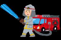 東京消防庁1類合格を目指した上での予備校選びについて教えて下さい。  こんにちは、私は現在大学三年生で、2021年の東京消防庁1類試験に合格するため、予備校を探しているのですが資料請求は したもののどこが...
