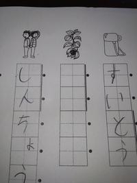 一年生の宿題です。 のばすおんで、絵にあう言葉、わかりますか?