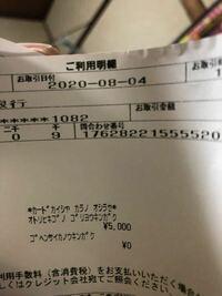 JCBキャッシングローン返済について教えてください 返済可能額が0円で残り5000円は引き落としで返済完了ということでしょうか? キャッシングリボは5000円に設定してました。 よろしくお願い致します