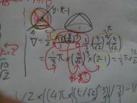 計算過程についての質問です。 1/2×((4π×((5/√2)^3))/3)ー1/3×((5/√2)^2)π×(5/√2)の次が何故、 1/3π×((5/√2)^3)×(2ー1)になるんですか? 三乗されたもの同士で引き算するんだから、消去される筈だと思うんですが