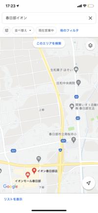 茨城県境町から埼玉県春日市のイオンモールに 行くために原付で新4号国道で行きたいのですが 原付は通れますか?  3車線を走る時原付はどこを走っていれば 車両の邪魔にならずに済みますか ?