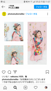七五三の着物探しています。 3歳の女の子用で、白×ピンクのストライプの着物を探しているのですが、どこかのレンタルショップのものでしょうか。被布は他の柄の組み合わせもあり、何でも良いの ですが、こちら...