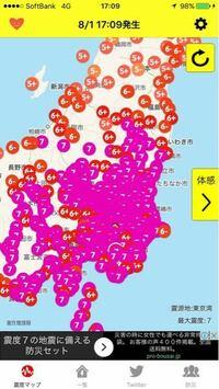8月1日関東で震度7 誤報はなぜ起こった? それと、これはネットから拝借した画像ですが 関西や九州などは この画像上では震度いくつくらいあったのですか?