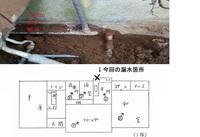 貸家で埋設箇所に漏水がありました。  使用水量の異常を水道局から連絡を受け、調査した所、台所裏の基礎部分を貫通している鉄管が老朽化・漏水していることが分かりました。 鉄管につなげてあった塩ビ管接続箇...