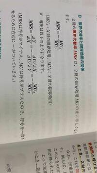 ミクロ経済学の質問です 限界代替率と限界効用の関係の公式を導出する際の式変形がわかりません。  添付した画像の、ΔY/ΔX = ΔU/ΔX / ΔU/ΔY のところです  どういう式変形をすればこうなるんですか?