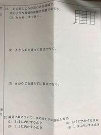解き方と答え教えてください!!! おねがいします!!!