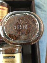 ブレンディの粉コーヒーです。 賞味期限の見方教えて下さい。