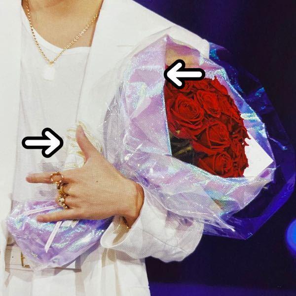 こちらの花束に巻かれている 矢印のオーロラのラッピング?を 探していましてわかる方いませんか? あと矢印のラッピングリボンも わかる方いましたら 教えて頂きたいです。