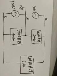 写真の単相三線式回路において、抵抗負荷1kWに流れる電流の値がわかりません。  単相三線式なので抵抗1kWにかかる電圧は200Vよって5Aという値になるというのは直感的にはわかります。 しかしこの問...