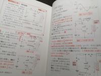 物理 電気振動 この問題の(2)で、図dで、スイッチを閉じていたら十分時間後にはコンデンサーに電気が溜まっているんじゃないんですか?どうしてゼロなんですか?お願いします