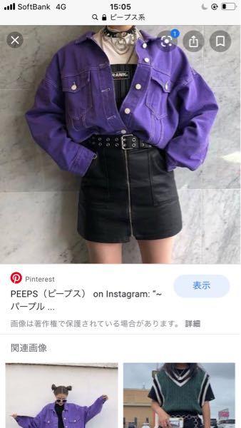小西真奈美に似てると言われるのですがこの服似合うと思いますか