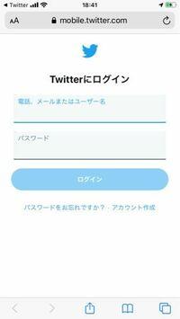 Twitterでセンシティブの解除方法がわかりません。 英語とかそれ以前に正しいパスワードや電話番号入れてもエラーが起きます。センシティブのサイトを乗せてください。正しくはリンクを貼って下さき