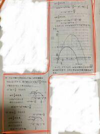 2次関数y=-½— x² +2ax -a² +4a ・・・①がある。①の 0≦x≦1 における最小値をm(a),最大値をM(a)とする。ただし,aは定数とする。 m(a)を求めよ。また,m(a)の最大値とその時のaの値を求めよ。     という問題についての質問なのですが、まず解説をよんでm(a)を求めるところまでは理解出来たのですが、『m(a)の最大値とそのときのaの値』を求める解説が、ど...