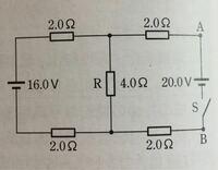 写真でSを開けた時、A、B間の電位差は抵抗Rの両端の電位差と等しいらしいのですが、どうしてですか? RとAの間にも抵抗があるのに関係ないのでしょうか よろしくお願いします。