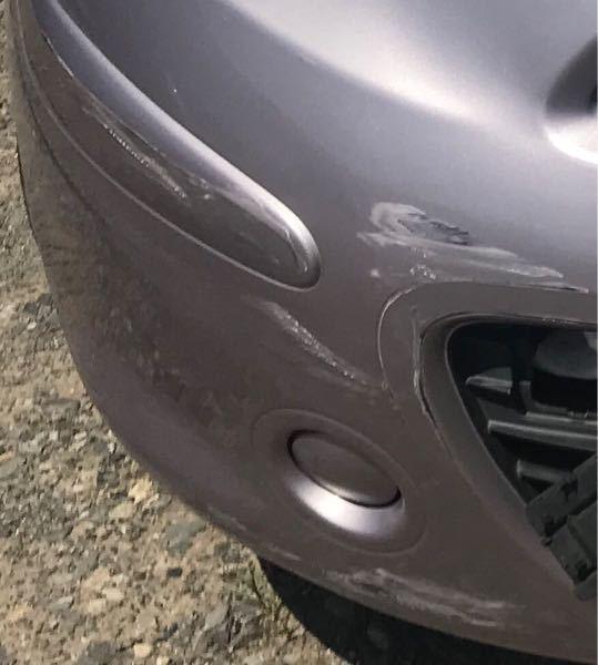 この車の傷を直すのは、相場はどれくらいでしょうか? 部品が取れているのは関係なしに、塗装だけの料金です。 よろしくお願い致します。