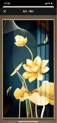 額に入った蓮の花の背景画を床の間に飾るのは大丈夫でしょうか? サイズは掛け軸と同じくらいの 40✖️160センチです。 蓮の花ですと飾る時期とかもありますでしょうか? 何もわからないので教えて頂けると助かりま...