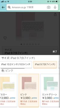 ipad 第6世代のA1893のインチは9.7インチと検索したら出ました。 画像の商品の9.7インチの物を購入したところ厚さが合わず使えませんでした(^^;; 画像の、10.2/10.5インチのものを購入すれば しっかりサイズが合うのでしょうか?