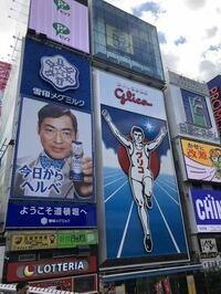 ニュースで大阪(道頓堀)が映るたびに グリコの人と一緒に香川照之さんも映るのですが 友情出演ですか?