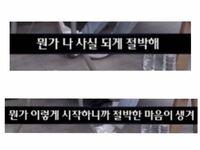 こちらの韓国語の文章の意味分かる方いらっしゃいますでしょうか?