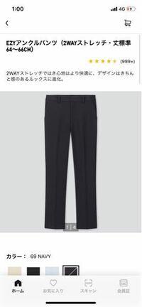 ユニクロのこのレディースのスラックスを男が履くのは無理がありますか? スーツスラックスとして使おうと思っているのですがレディースなので股上が深く、変かなと思いました。 ジャケットと一緒に着る予定はなく、ワイシャツ+スラックスで着ます。  https://www.uniqlo.com/jp/ja/products/E425344-000/00?colorCode=COL69