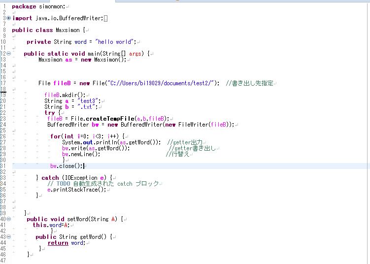 プログラミング(java)の勉強をしており問題をやっている最中ですが、まわりに聞ける人もおらず,正解もわからず苦戦しております。そこでプログラミングができる方に教えていただきたいです。 問題文に...