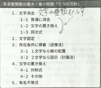数学 参考書 これがなんの参考書か分かる方いらっしゃらないでしょうか