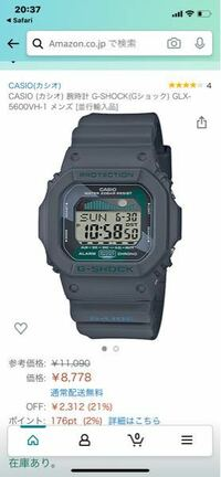 時計に詳しい方回答お願いします。 G-SHOCKのGW5600のような形(四角)のG-SHOCKを買おうと思っているのですがバンドを変更することは可能なのでしょうか? バックルとかメタル系に変更したいのですが無理でしょうか? どうしてもこのラバーバンドが気に入らなくて、、、