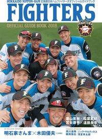 日本ハムファイターズの選手の名前が分かりません。帽子に番号を書いてあるので教えてください。⑥はレアードでまちがいないでしょうか?