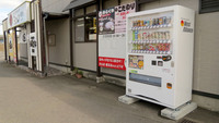 ・少し不潔そうな自動販売機でジュース買うのは許容範囲ですか!?