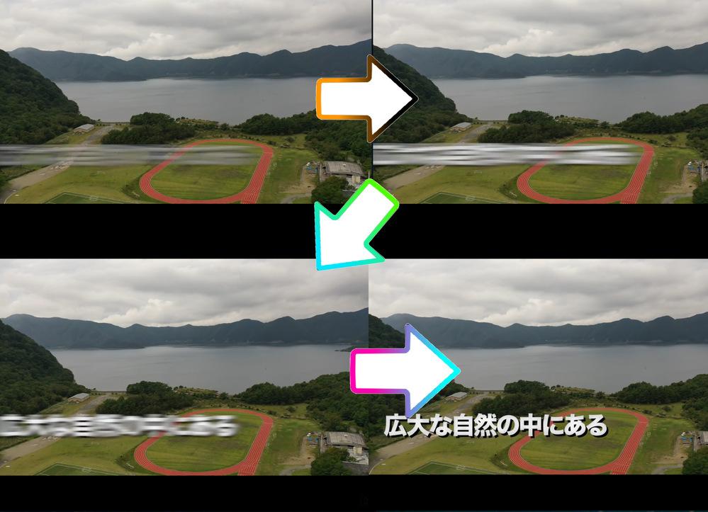 この写真のようなエフェクトのやり方を教えて下さい。 編集ソフトはプレミアプロです。