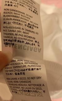 正規品と言われていたバレンシアガのシャツをフリマで買ったのですがこのタグは偽物ですよね??回答お願いします。