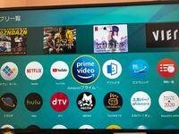 Panasonicのテレビです。 画像のアプリを選択する画面からAmazonプライム・ビデオを開こうとしても真っ暗の画面にAmazonのロゴが表示されている画面から進むことができません。 YouTube等は見ることができるので回線の問題では無いです。 改善方法教えて下さい!!