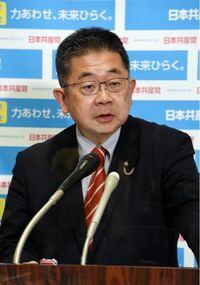 日本共産党の小池晃書記局長をどう思いますか。
