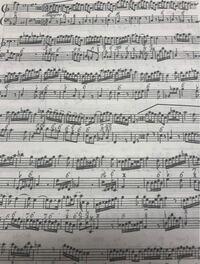 マルチェロのリコーダーソナタであること、画像の譜面は4楽章だということは分かったのですが、何番なのか分かっていません。 YouTubeに音源などがあれば教えていただきたいです。