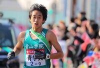 女性に質問。 青山学院大学の陸上競技・神林勇太選手はイケメンだと思いますか?