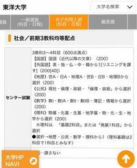 東洋大学の共通テスト利用について調べたのですが、 この書き方だと国語の中に漢文も含んでありますか?